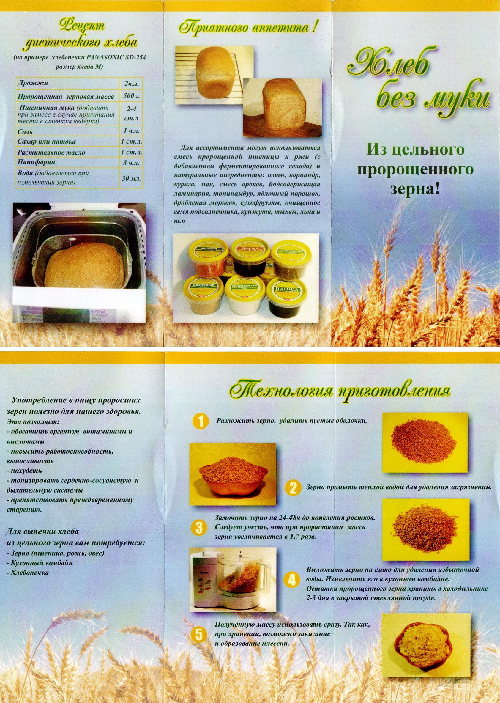 Салат опята на поляне рецепт